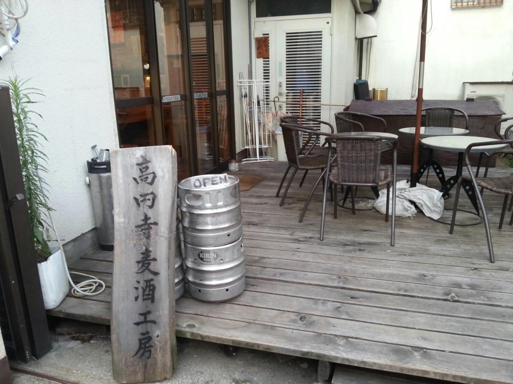 高円寺ビール工房