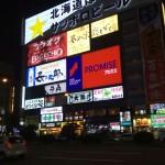 最終日はジンギスカンランチ!!またね札幌!!