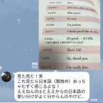 関西弁の「えぇ」11段階活用。なんでやねんを英語で言えますか?