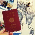 パスポートをつけまつげ卒業して更新してきました。新しい旅に向けて・・・